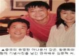 中 연변 유명한 소품배우 김문혁씨 투병 중...자살도 시도한 적 있어