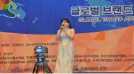 '소프란노 조미경, 2016년 글로벌 브랜드대상 시상식 축하공연