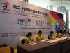 중·일·한 청소년 스포츠 축제,  중국 녕파서 개최