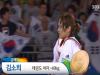 김소희, 태권도 첫 금메달…꽉 막힌 금맥 뚫었다