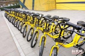 중국에 부는 '공유자전거 열풍'