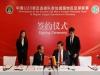 중국 U20 남자축구팀 독일 4부리그에 참가, '목표는 2020년 도쿄 올림픽 본선 진출'