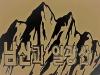 남산과 일광산