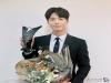 배우 박보검, '2017 한국관광의 별' 특별 공로상 수상