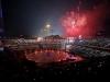 평창동계올림픽, 25일 폐회식... 17일간의 여정 마무리