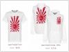 FIFA, 사과와 함께 오류 수정 단행...'전범기 티셔츠'는 아직도 판매