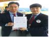 최용수-배성재, '2023 AFC 아시안컵 한국 유치' 붐 업 조성 서명운동