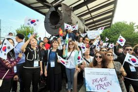 재외동포 차세대 리더들,  임진각에서 모국과 세계 평화 기원