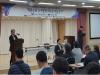 """""""주거복지에 대한 토론과 강서구의 현실"""""""