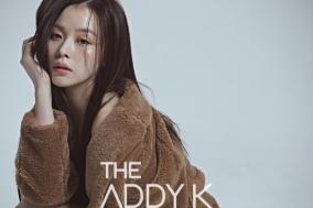 배우 최윤라, 첫 화보 공개...숨막히는 각선미 '남심저격'