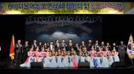 [포토뉴스] 더불어동포연합회, 동포위문공연