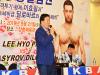 격투기 제왕 이효필, 28살 연하 KBA 챔피언 딜로바르와 맞대결