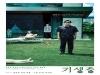 """""""칸 국제영화제 황금종려상 수상 '기생충' 개봉 첫 주 예매 순위 1위"""""""
