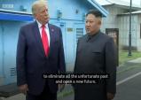 남·북·미 정상, 사상 첫 판문점에서 역사적 만남