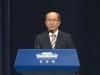 韓, '한일 군사정보 보호 협정' 종료 결정