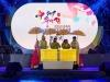 빗속에서 펼쳐진 '2019 두만강문화관광축제'