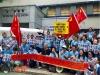 홍콩수호대연맹 '폭력 반대·홍콩 수호' 집회 개최
