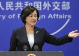 """中 외교부 """"미국, 홍콩 사안 개입 중단하라"""""""