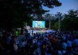 2019여르미오페스티벌 성료‥ 한 여름의 낭만 선사