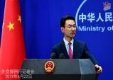 中 외교부, 홍콩의 안정은 14억 중국 인민의 공동한 염원