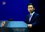 中 외교부, 美 언행 불일치 맹비난