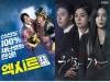 '엑시트', '우아한 가', 케이블TV VOD 시장에서 인기
