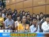 중국영화 평양 국제영화제서 상영