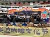 2019 연변민속관광커피문화제 개최