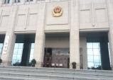 연길 주택가서 '칼부림'…1명 사망·2명 부상 '범인 3시간만에 검거'