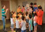 2019 서울유아문화예술교육 프로그램, '종이'가 달라보여요!'
