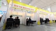 제18차 세계한상대회 3일차, 한상기업 청년채용 현장면접 진행