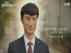 '천리마마트' 김병철, 팔색조 연기로 꽉 채운 70분 '매력 폭격'
