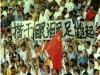 중국 축구협회 추진 사항 '약' 혹은 '독'?