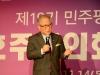 민주평통 아태 지역 6개 협의회 출범식…정세현 수석부의장 특강