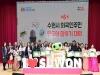 """""""막막했던 한국 생활에 방탄소년단은 큰 힘이었습니다"""""""