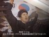 광주학생독립운동 90주년을 맞아 '대한민국 역사, 실검 프로젝트' 실시