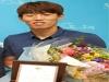 울산현대 김보경 선수, 구례군에 성금 3천100만원 기탁