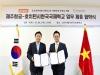 호치민시한국국제학교―㈜제주항공 업무제휴 협약 체결