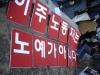 이주노동자 노동권 침해실태 심포지엄 5일 개최