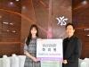 베트남 인기스타 하리원(Hari Won), 호치민시한국국제학교에 1억동 기탁