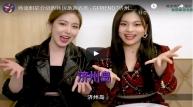 걸그룹 여자친구, 대한민국 관광명소 홍보영상
