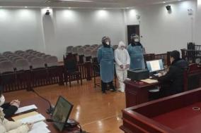 코로나19 만연속의 중국 재판장