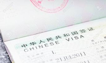 """中 이민국 """"중국 방문 필요한 외국인, 비자 재 신청 가능"""""""