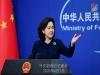中 외교부, 중국인 유학생 귀국 위해 임시항공편 투입