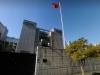 주 부산 중국 총영사관, 자국 유학생에 마스크 무료 배포